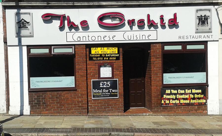 Cantonese Restaurant – Nottingham